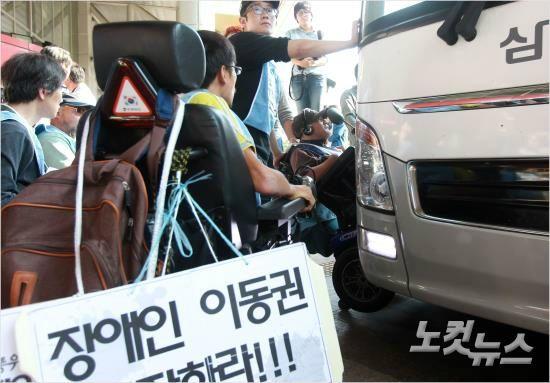 고속버스도 휠체어 탑승…39개 국민참여예산 835억 투입