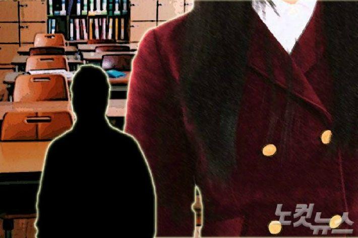 학내 성폭력 몸살…강사가 추행, 동급생 바지 벗기고 촬영