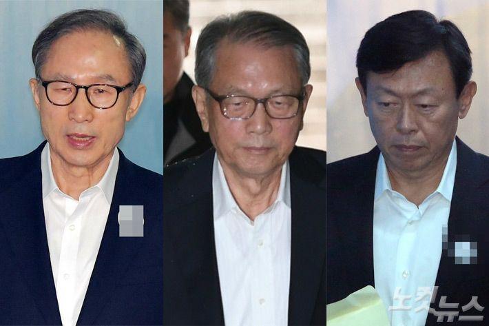 이명박·김기춘·신동빈 재판의 '핵심'은 어디였을까