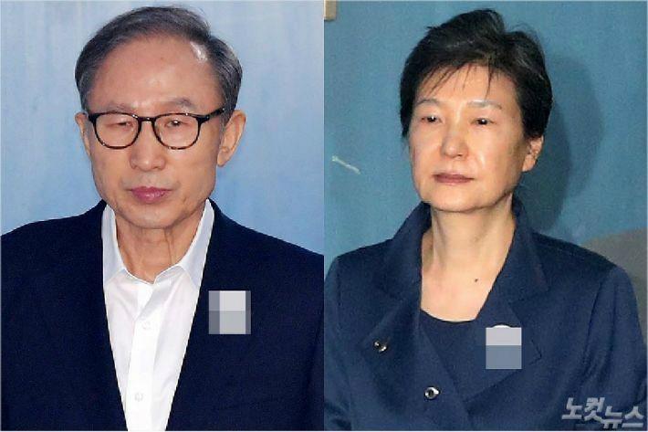 """""""다스 내 것 아냐"""" 항소한 MB…박근혜 선례 경계했나"""