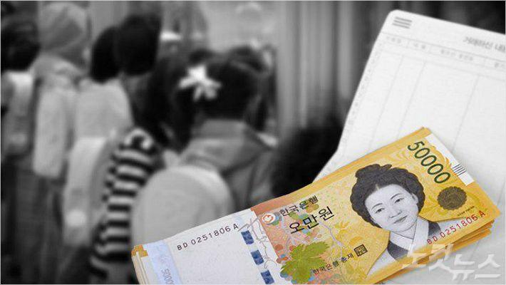 """""""어린이집 보육교사 급여, 원장 친인척은 2배 더 받아"""""""