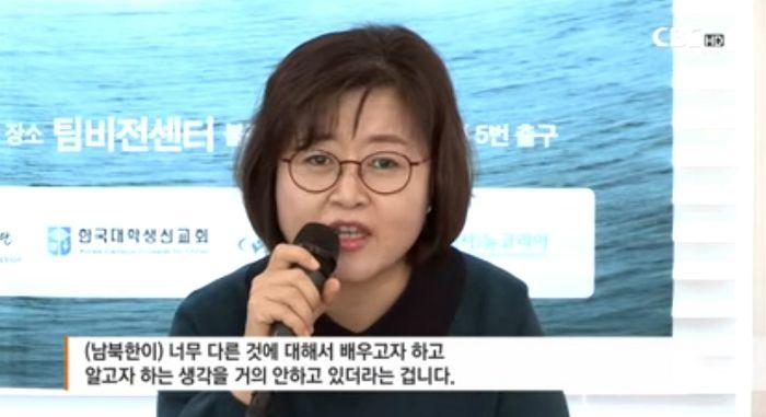 """통일부 국감 나온 탈북민 """"북한, 제재로 붕괴되지 않아"""""""