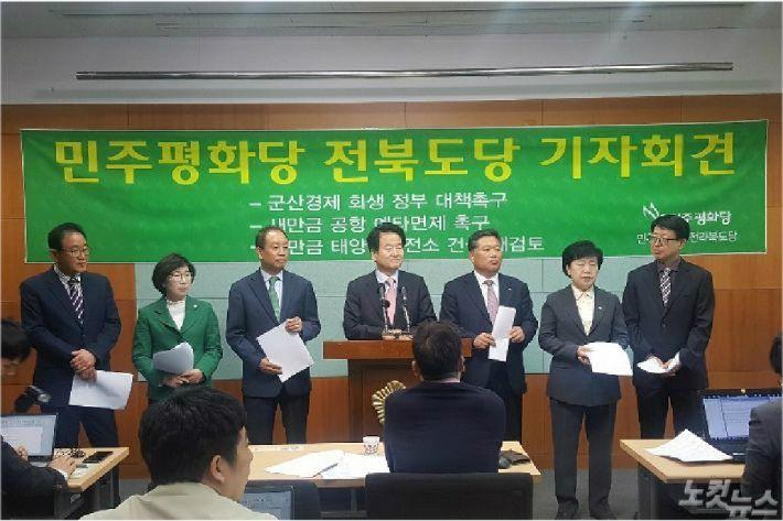 """새만금 태양광단지 추진에, 민평당 """"호남민심 잃을라"""""""