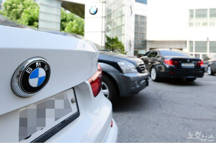 檢, '배출가스 인증조작' BMW에 벌금 300억 구형