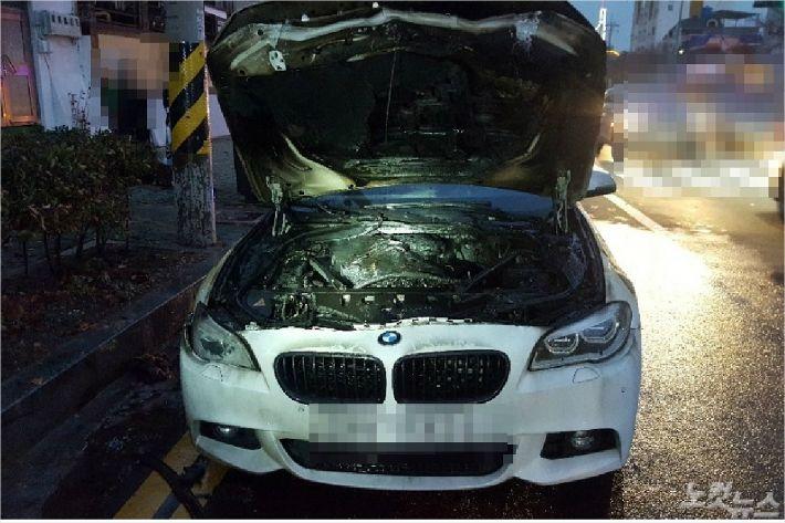 창원서 주행 중 BMW 530d 차량 화재