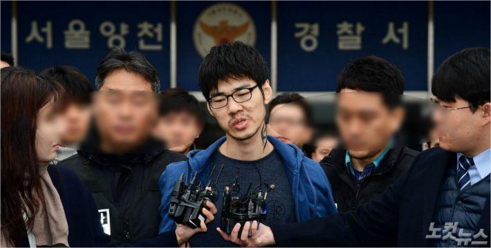 경찰 '강서 PC방 살인' 김성수 동생 폭행 공범 혐의만