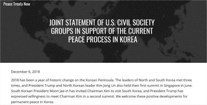 """노암 촘스키 """"미국, 종전선언 채택하고 평화협정 체결하라"""""""