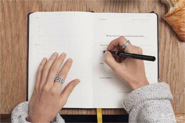 글쓰기로 삶이 달라질 수 있을까?