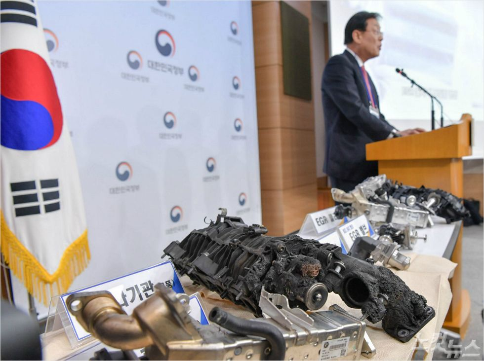 """BMW 조사결과 리콜받은 차도 불안..추가조사 필연적"""