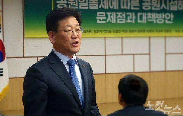 [뒤끝작렬]사과는 했지만 갑질이 갑질인 줄 모르는 김정호와 여당