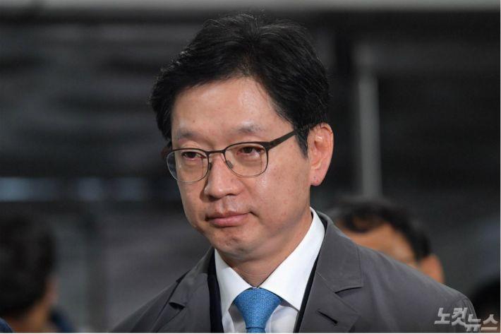 특검, '드루킹 댓글조작' 김경수 지사에 '징역 5년' 구형