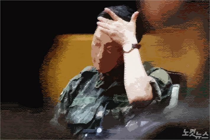 """""""범죄수사중 지명수배되면 군인연금 지급 제한"""""""