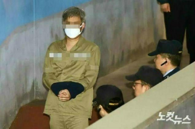 '드루킹 뇌물' 김경수 보좌관 1심 집행유예