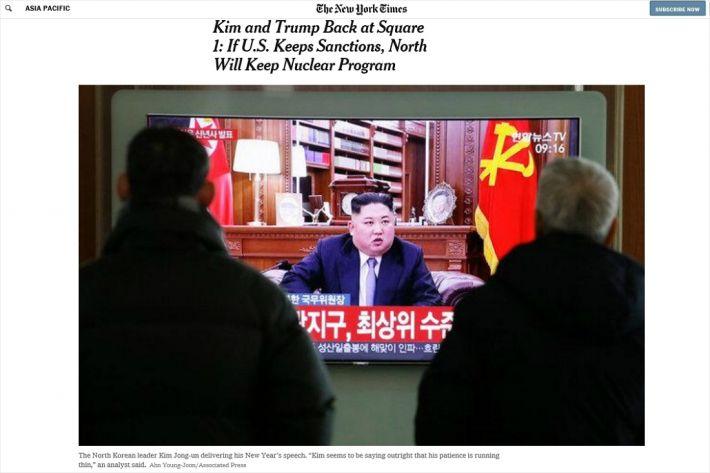 "NYT "" 김정은, 인내심의 한계에 다다르고 있다"""