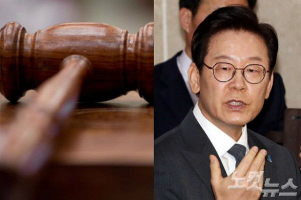 """공판 D-4 이재명, 法院 앞 집회 자제 호소 """"대한민국 사법부 믿는다"""""""