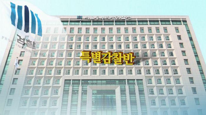 """한국당측 檢출석 """"靑특감반 의혹, 더 빨리 수사해야"""""""
