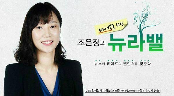 [조은정의 '뉴라밸'] 한국소설의 굴욕, 왜 일본소설보다 안 팔릴까?