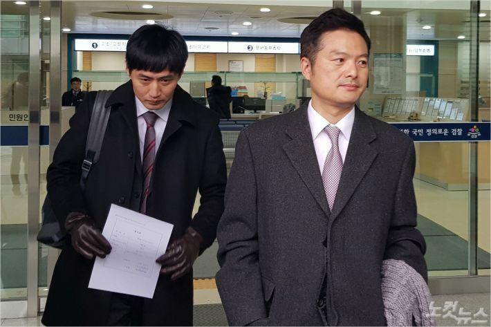 '靑 민간인 사찰 주장' 김태우, 전 특감반장 등 고발