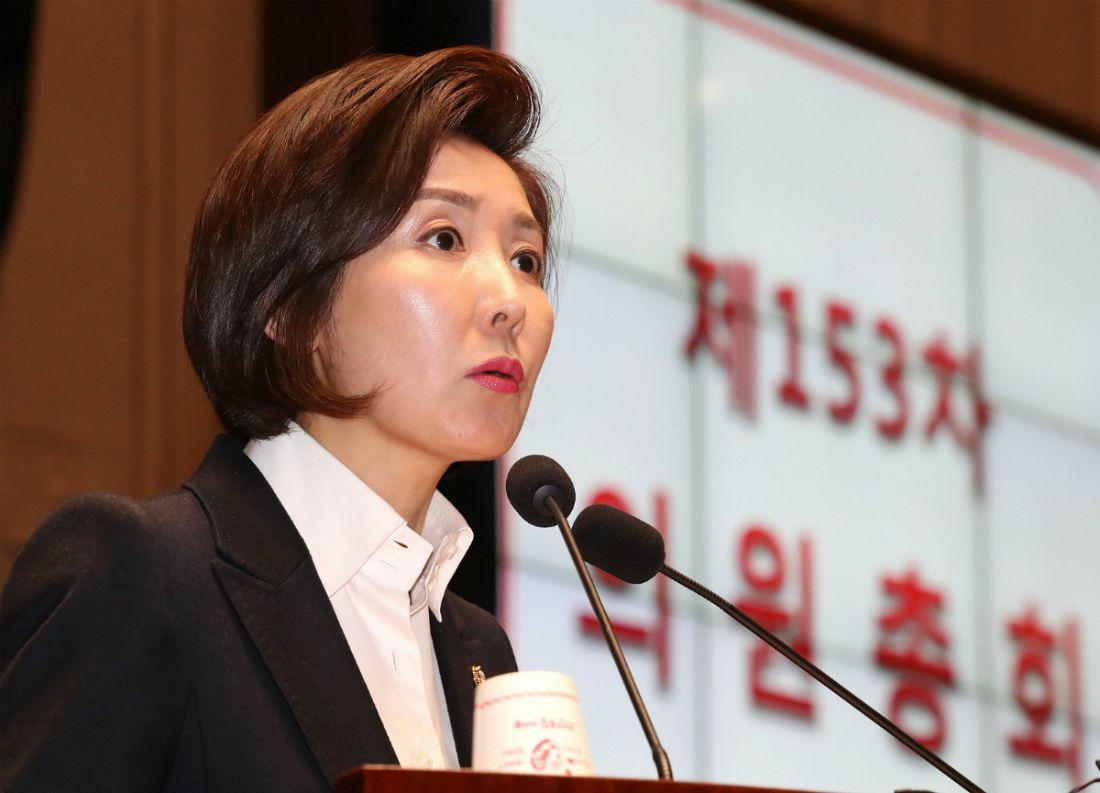 한국당, '민간인 사찰' 특검 오늘 중 단독 발의