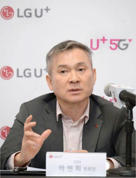 LG유플러스,구글과 VR컨텐츠 상반기중 공동제작