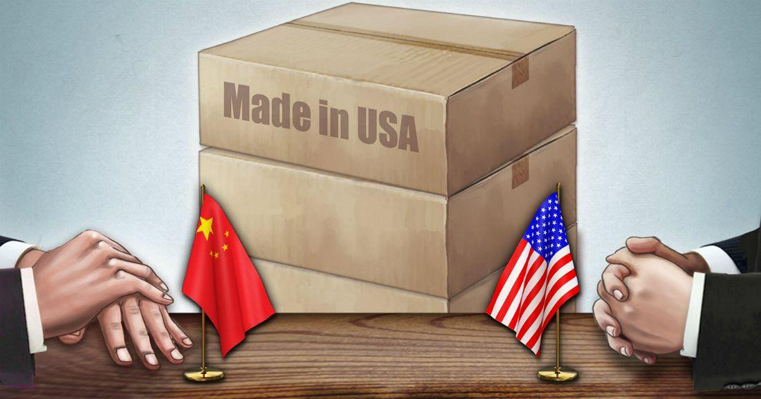 미국에 대한 중국의 해외투자안전도 평가 크게 하락