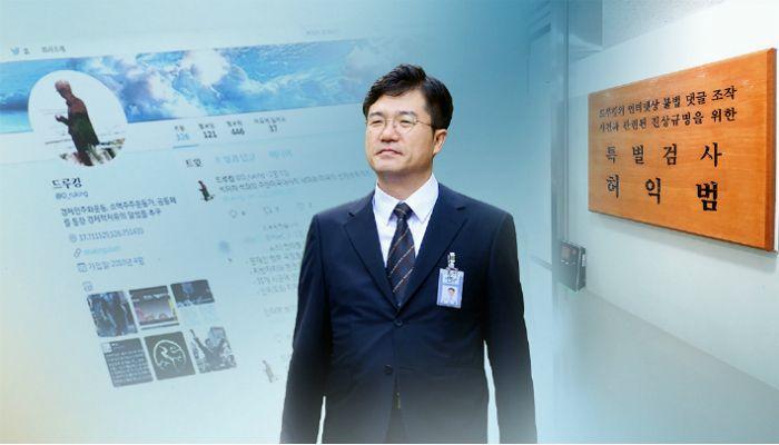 '불법 정치자금' 송인배 전 靑비서관 불구속 재판행