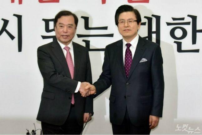 [논평] 자유한국당은 극우의 길을 택하는가?