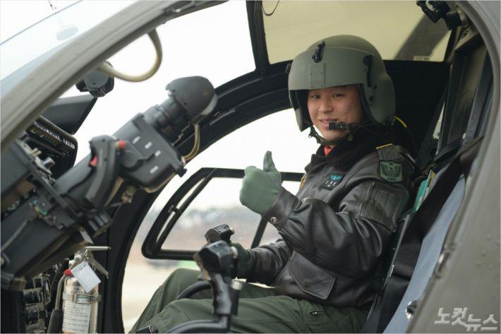 '군 최초' 육·해·공군 3개의 군번을 가진 군인 탄생