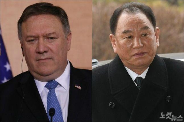 """로이터""""김영철방미중 2차 북미정상회담계획 발표할 수 있어"""""""