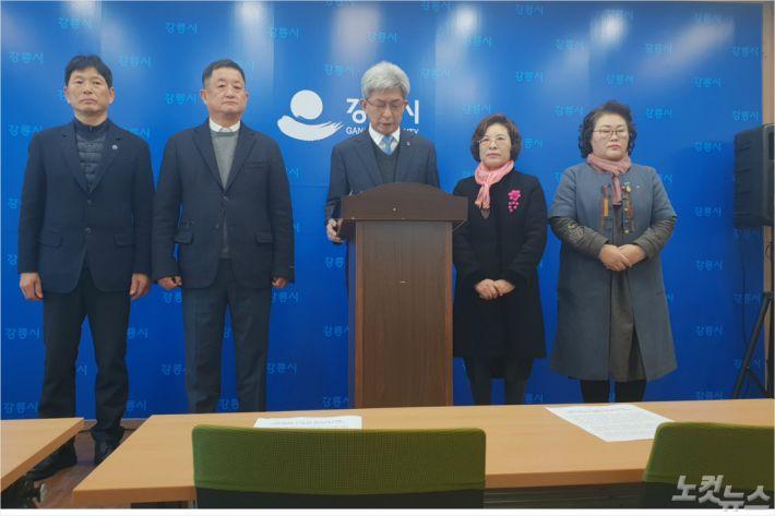 심석희 선수 고향주민들 '분노'…가해자 엄중처벌 촉구