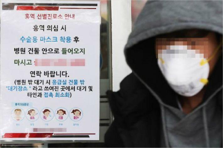 """이재갑 """"홍역, 68년생부터 96년생 특히 조심하세요"""""""