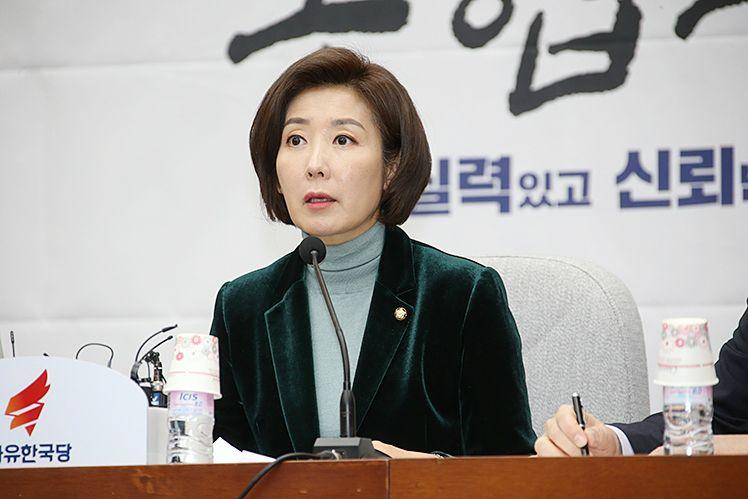 """목포 간 나경원…""""손혜원 아닌 현지 위한 발전돼야"""""""