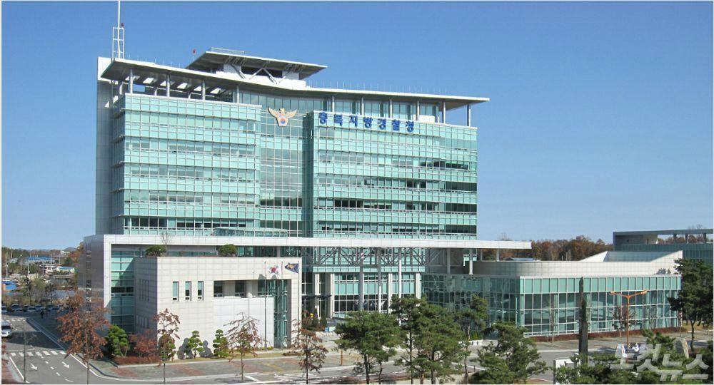 충북경찰, 3.13 동시조합장 선거 집중 단속 나서