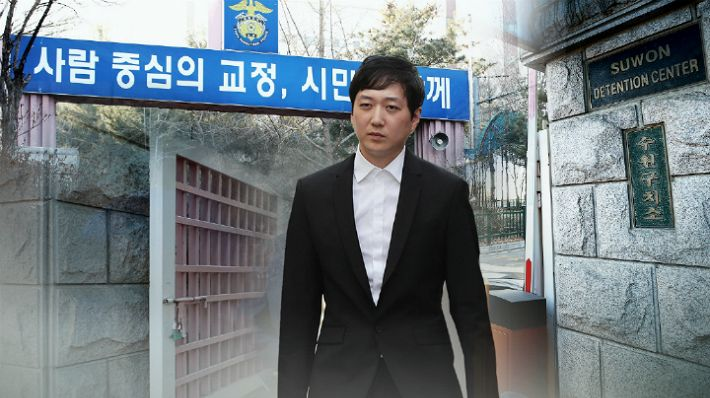 """""""수사시간 더 달라""""…검찰 '조재범 재판부'에 요청"""