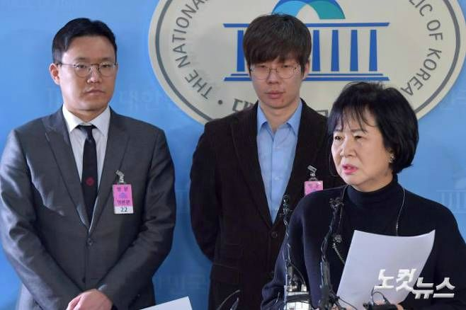 """손혜원 '블러' 처리 SBS…""""얼마 안된 담당자 임의로"""""""