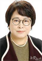 강릉YWCA, 방계자 신임회장 선출