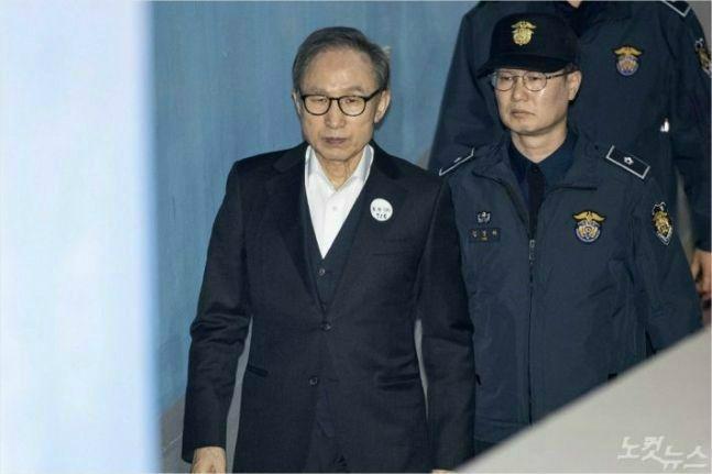 """""""국격 등 대승적 차원서 고려해달라""""…MB 보석 청구"""
