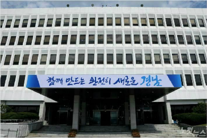 경남도, 구제역 '심각' 단계 준하는 방역 추진…방역대책본부 가동