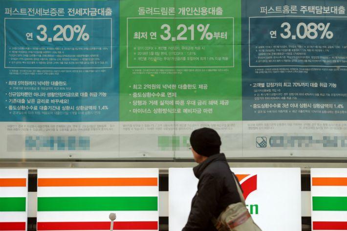 [홍기자의 쏘왓] 은행들 주먹구구 대출금리 철퇴 …7월 '대출 이자' 줄어든다