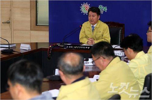 충북도 구제역 재난안전대책본부 가동