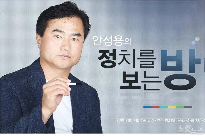 [안성용의 정보방]잇단 망언에, '박근혜 굴레'에 갇힌 한국당
