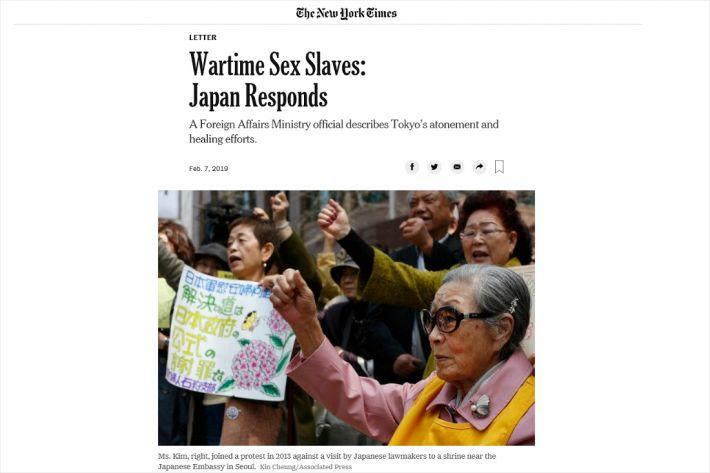 """""""韓위안부, 日보상금 환영했다"""" NYT 기고 여진"""