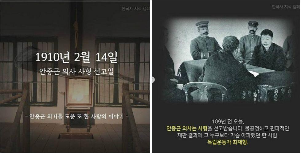 """서경덕 """"독도의 일상 브이로그, 유튜브로 생중계"""""""