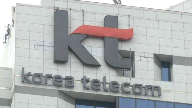 """""""안방에서 스포츠를""""…KT, 'VR스포츠' 출시"""