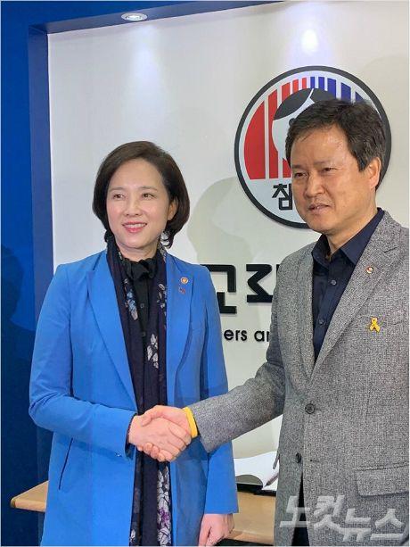 """유은혜 장관, 전교조 방문 """"전교조는 중요한 파트너"""""""