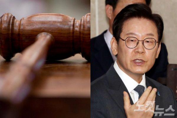 이재명 재판, 좌·우배석 판사 교체 등으로 연기