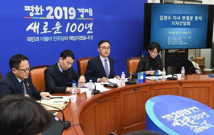 민주당, 전사적 '김경수 구하기'…내부에서도 역효과 우려