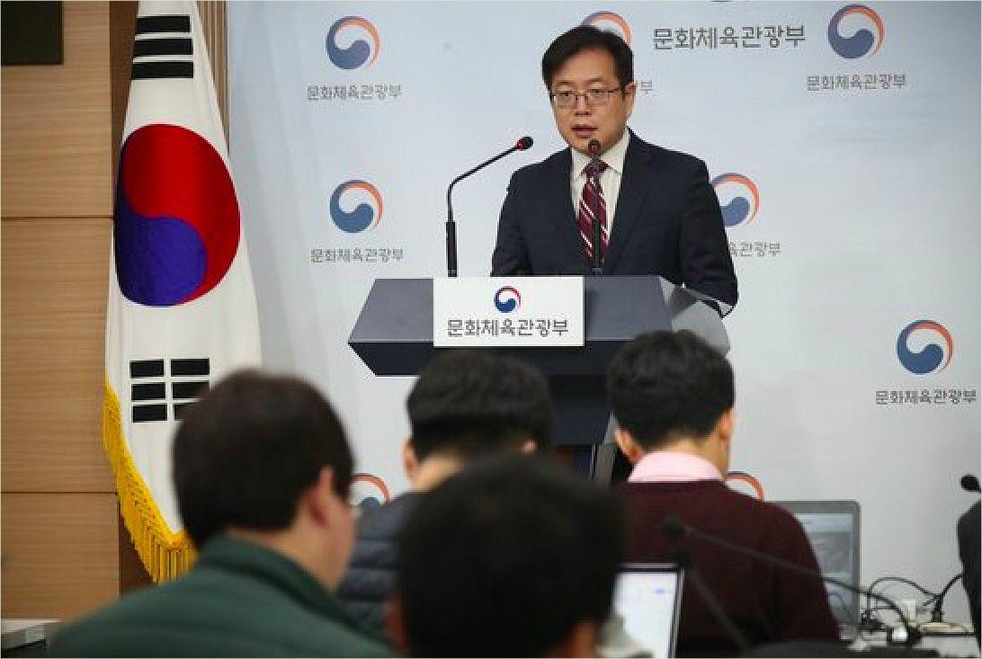 """컬링 감사 결과 """"팀 킴, 외모·출신지로 인격모독 당해"""""""