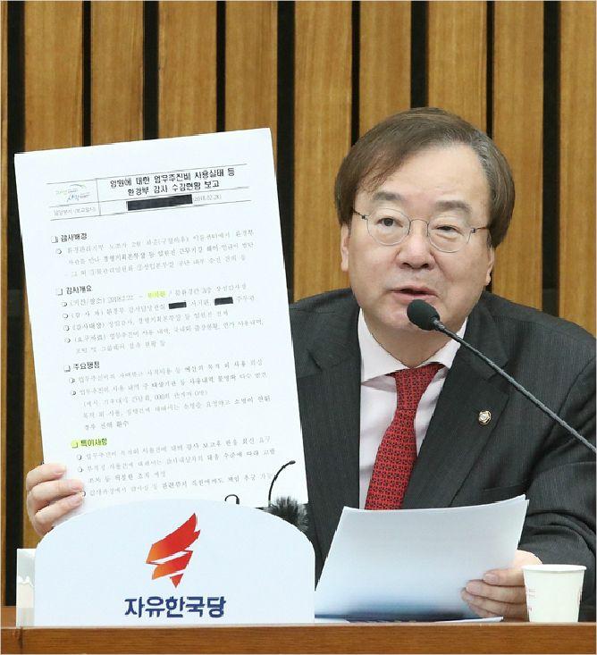 """""""임기 10개월 남기고 교체된 기관장도..추가 블랙리스트 의혹"""""""