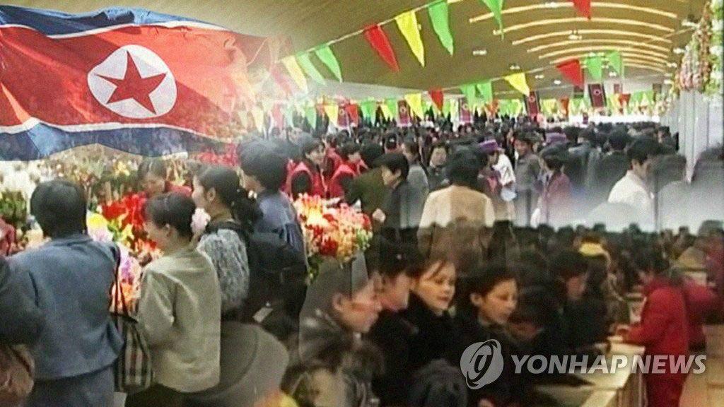 [홍기자의 쏘왓] '돈맛' 안 북한, '장마당' 통해 내수 경제 먹여 살린다고?